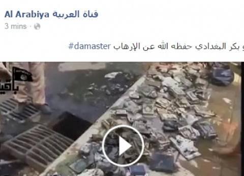 """""""العربية"""": كلمة أبو بكر البغدادي حفظه الله عن الإرهاب.. ونشطاء: اختراق"""