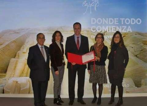 مصر تحصد جائزة أفضل جناح بمعرض إسبانيا السياحي