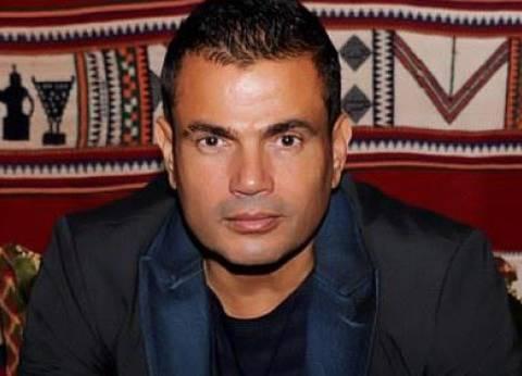 عمرو دياب يحتفل بالكريسماس 25 ديسمبر.. ممنوع التصوير أو اصطحاب الأطفال