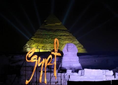 بالفيديو والصور | احتفال مصر بالعام الجديد على سفح الأهرامات
