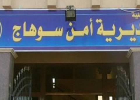 مرشح يتقدم بمذكرة ضد آخر لتعديه على مؤيديه أمام اللجان بسوهاج
