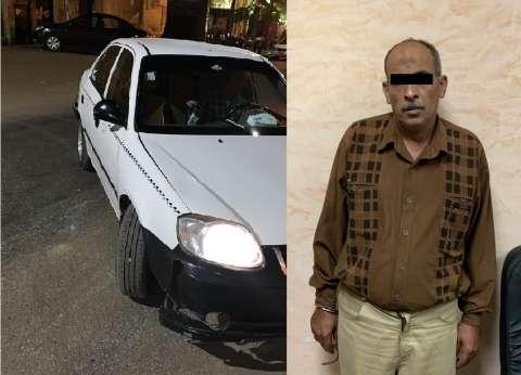 ضبط سائق صدم طالبا بجامعة الأزهر وتسبب في وفاته وفر هاربا