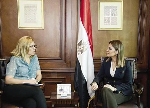 وزيرة الاستثمار تعتذر عن زيارة محافظة كفر الشيخ