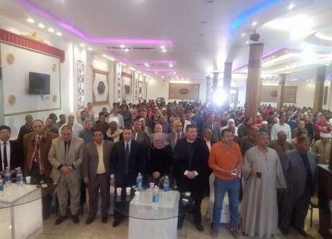 بالصور| مؤتمر شبابي لتأييد السيسي بالانتخابات الرئاسية في بني سويف
