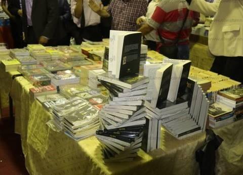 كولومبيا تهدي 50 كتابا أدبيا لمكتبة الإسكندرية
