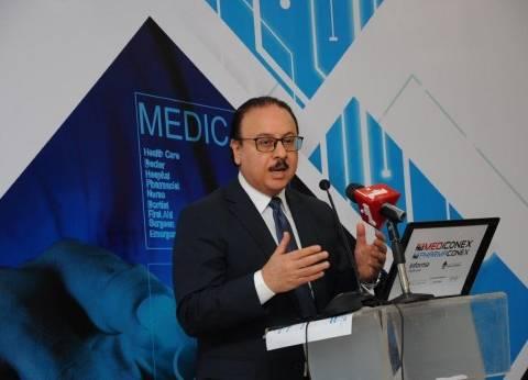 """وزير الاتصالات يشارك في فعاليات مؤتمر الصحة السنوي الأول لـ""""غرفة CIT"""""""
