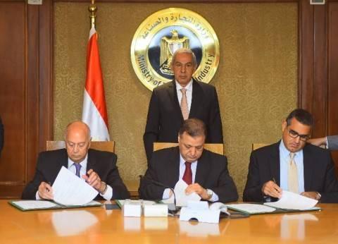 """""""التجارة والصناعة"""" توقع عقد لإدارة شعار """"القطن المصري"""" لثلاثة سنوات"""