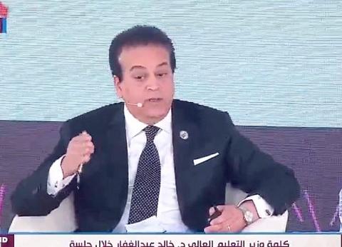 وزير التعليم العالي: 15 ألف طالب عربي يدرسون الطب في مصر