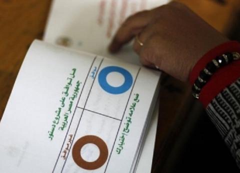 """منظمات المجتمع المدني تستعد لمتابعة """"التعديلات الدستورية 2019"""""""