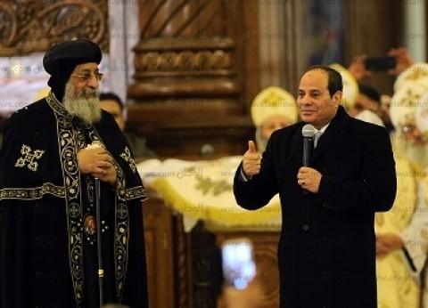 سياسيان: كلمة السيسي في افتتاح الكاتدرائية رسالة سلام للعالم