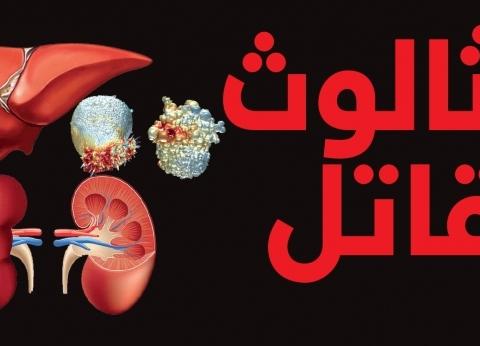 الثالوث القاتل: المصريون يواجهون 3 أمراض خطيرة والدولة تحاربها بـ«العلاج المجانى»