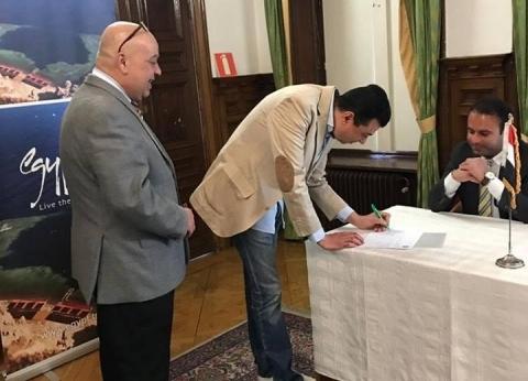 سفير مصر بالإمارات: توافد كبير على المشاركة في الاستفتاء