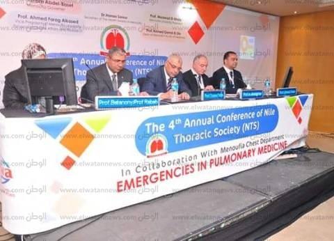 المؤتمر الرابع للأمراض الصدرية بالمنوفية يوصي بتدريب الأطباء على التشخيص المبكر