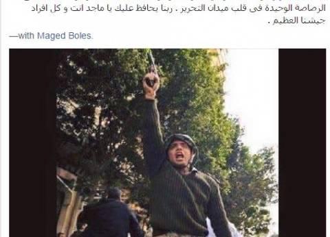 """المصريون يغيبون عن الميدان.. ويحتفلون بعيد الثورة مع """"أسد التحرير"""""""