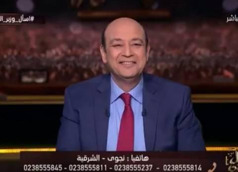 """عمرو أديب: """"الاقتصاد المصري عامل زي محمد صلاح"""""""