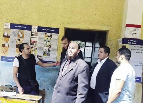 """""""البعثة الدولية"""" ترصد سيارة نقل جماعي لصالح مرشح """"النور"""" في """"بدر"""" بالبحيرة"""
