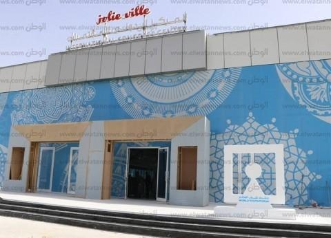 قاعة المؤتمرات بشرم الشيخ تستعد لاستقبال السيسي لافتتاح منتدى الشباب