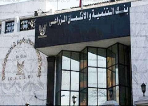 مصادر: وزير الزراعة يؤجل قبول استقالة رئيس بنك التنمية بعد التعديل الوزاري