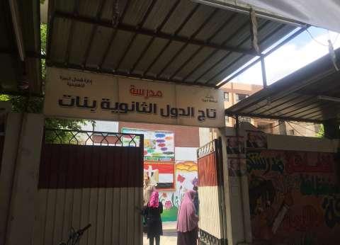 أغنيات وطنية وباصات للمدرسين.. إدارة شمال الجيزة تحمّس موظفيها للتصويت