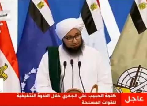 """علي الجفري: مواجهة """"خوارج العصر"""" معركة إنقاذ لفهم دين الله"""