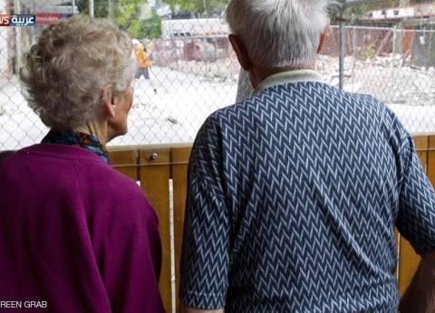 دراسة: كبار السن أكثر عرضة للأمراض النفسية