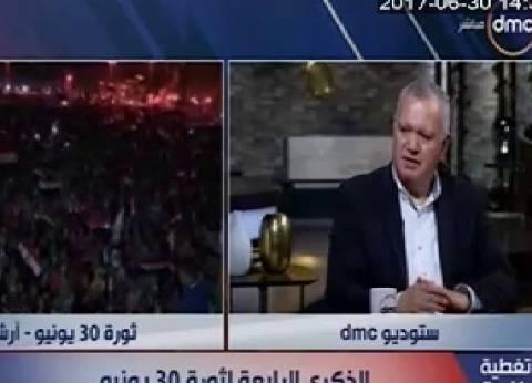 العرابي: خارطة الطريق المصرية أجبرت الغرب على احترام 30 يونيو