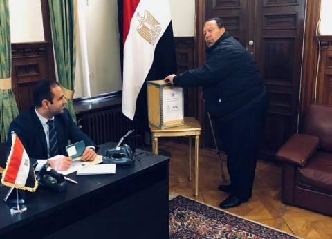 سفارة مصر بنيوزلندا تفتح أبوابها لإدلاء الناخبين بأصواتهم لليوم الثالث