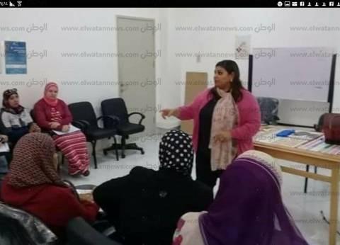 """استمرار فعاليات دورة """"بناء إدارة فريق العمل"""" في جامعة قناة السويس"""
