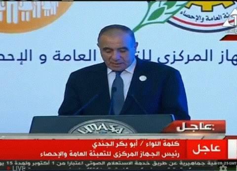 """""""المركزي للتعبئة"""": ثبات نسبة السكان المصريين في الحضر والريف"""