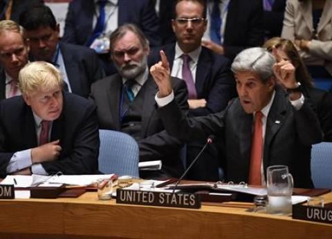 عاجل  كيري يطالب روسيا امام الامم المتحدة بمنع تحليق الطيران الحربي السوري