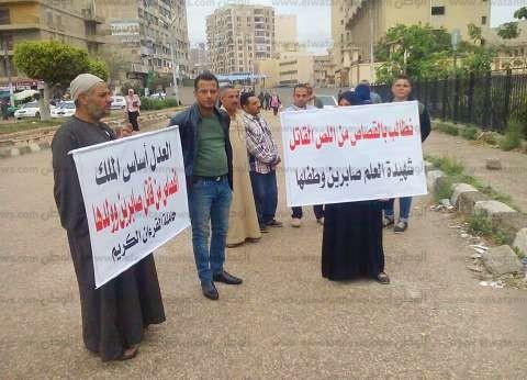 """وقفة أمام محكمة كفر الشيخ للمطالبة بإعدام قاتل """"حاملة القرآن"""""""