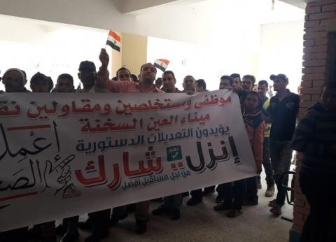 طوابير أمام لجان الاستفتاء بالسويس في اليوم الثالث