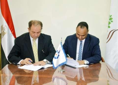 بروتوكول تعاون بين أكاديمية البحث العلمي والريف المصري