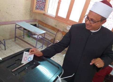 رئيس منطقة الأقصر الأزهرية يشارك في الاستفتاء: لمزيد من الاستقرار