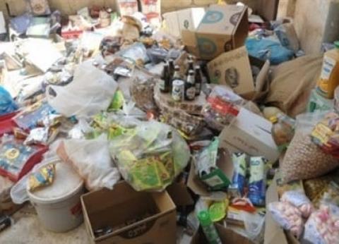 """إعدام 21 ألف كيلو و850 لتر منتجات غذائية في حملة لـ""""صحة الغربية"""""""