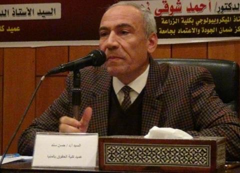 """عميد """"حقوق المنيا"""": المتشددون يعتقدون أن المواطنة ضد الدين"""