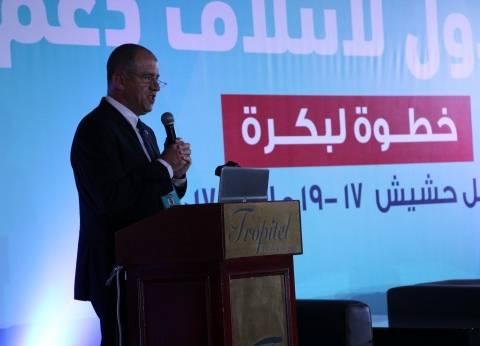 """""""دعم مصر"""" ينعى """"شهداء سيناء"""": الإرهابي هو من يمول ويدرب التطرف"""