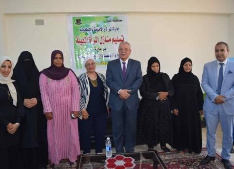 تسليم 4 منازل للأسر الأولى بالرعاية بمركز أبوقرقاص في المنيا