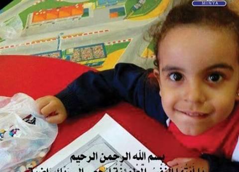 """والدة تلميذة بمدرسة خاصة تكشف تفاصيل وفاتها في """"باص المدرسة"""""""