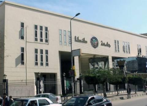 """""""جامعة طنطا"""": تكدس المواطنين أمام المستشفيات الجامعية للتبرع بالدم"""