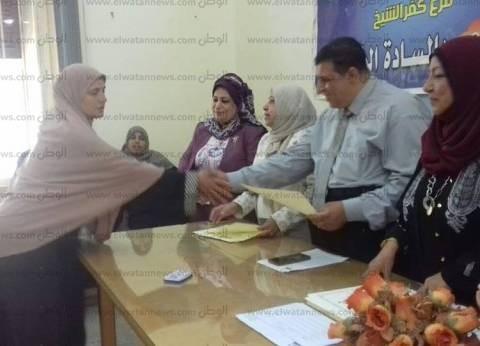 بالصور| تسليم 153 شهادة أمان للرائدات الريفيات في كفر الشيخ
