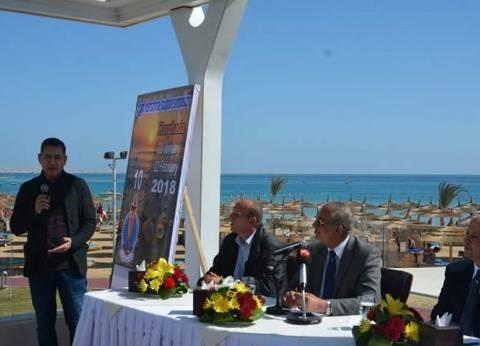 """""""عبد الله"""" يطلق مسابقة البحر الأحمر للفنوناليوم"""