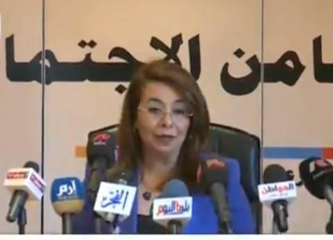"""""""تضامن الإسكندرية"""": تطبيق معاش """"تكافل وكرامة"""" على أكثر من 40 ألف أسرة"""