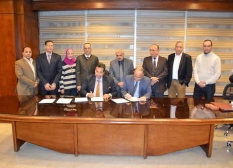 توقيع عقد الخدمات الاستشارية والإشراف على تنفيذ القطار المكهرب