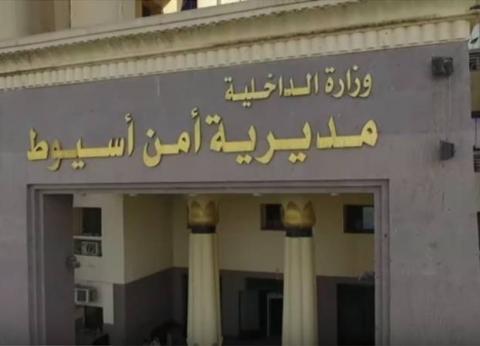 """ضبط مزارع بتهمة قتل """"ابن عمه"""" وإصابة شقيقه بسبب خصومة ثأرية في أسيوط"""