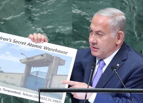 أستاذ بجامعة القدس: نتنياهو يسعى لشراء أكبر عدد من أصوات الناخبين
