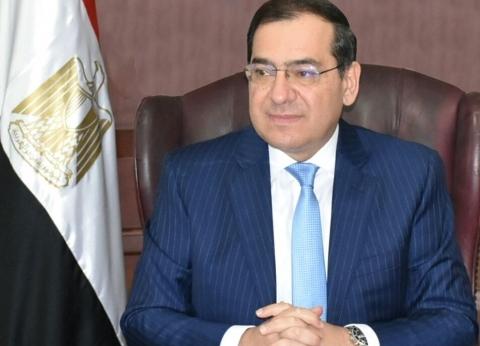 وزير البترول: تعديل مواد قانون الثروة المعدنية يستهدف جذب الاستثمارات