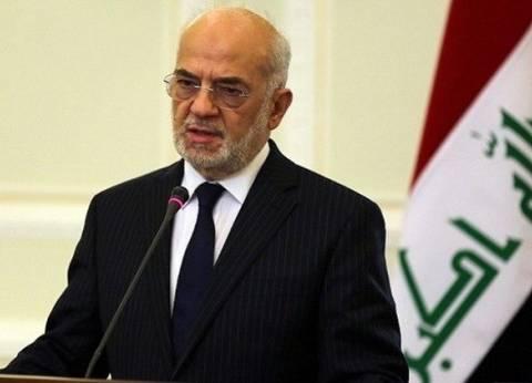 """وزير الخارجية العراقي: نؤكد على ضرورة انسحاب القوات التركية من""""بعشيقة"""""""