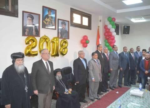 رئيس جامعة المنيا يزور المطرانية والكنيسة الإنجيلية للتهنئة بالعيد