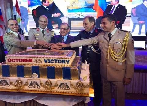 السفارة المصرية في روسيا تحيي الذكرى الـ45 لانتصارات أكتوبر